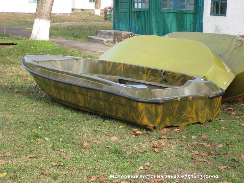 как найти осадку лодки