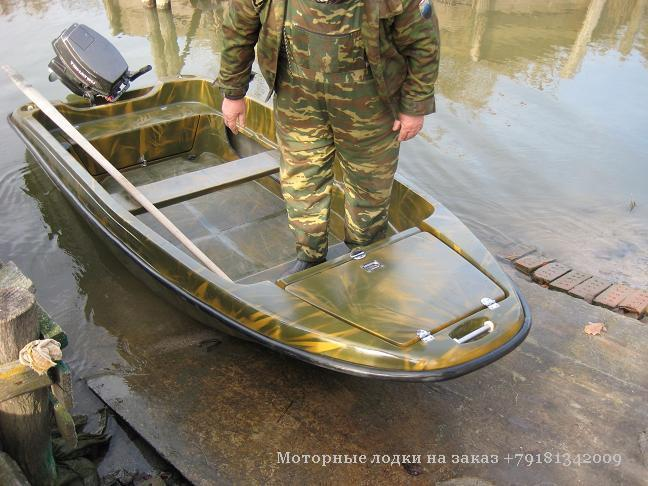 лодки моторные пластиковые и металлические для рыбалки