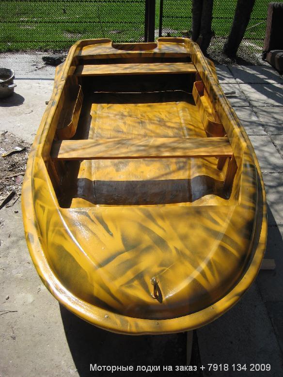 купить лодку стеклопластиковую в ростове на дону