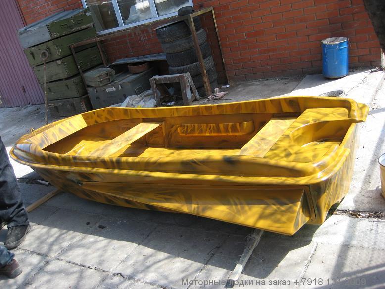 лодка для охоты пластик