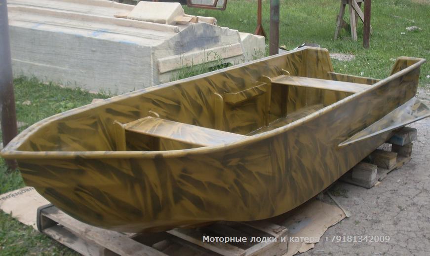 бу моторные лодки краснодарский край