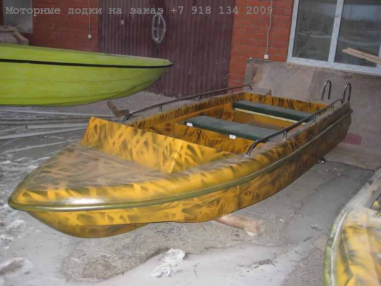 куплю лодку резиновую в усинске