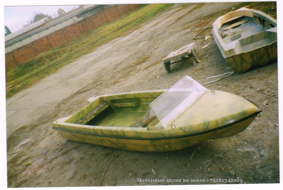 моторная лодка лиман 290 купить в г астрахани