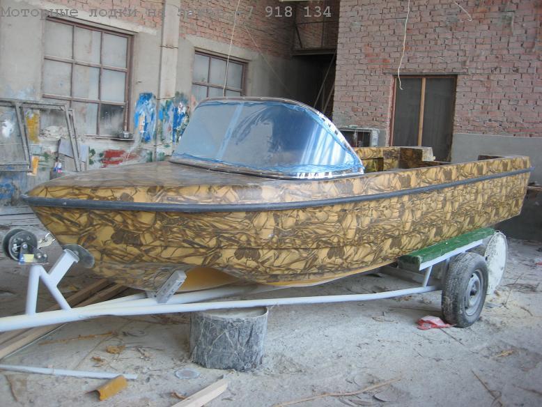 Лодка лиман 480 приморск официальный сайт