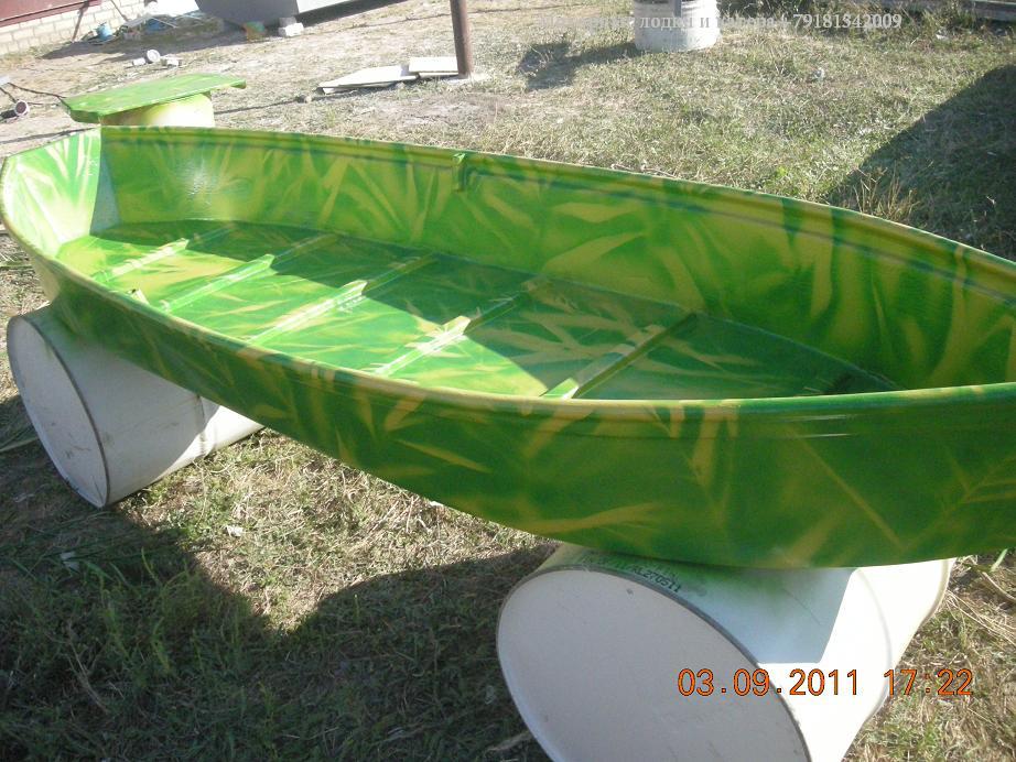 лодки для рыбалки купить краснодарский край