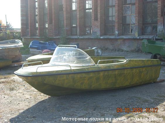 куплю лодку гамма