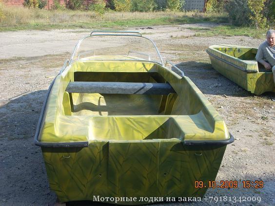 заказать пластиковую лодку в приморско ахтарске