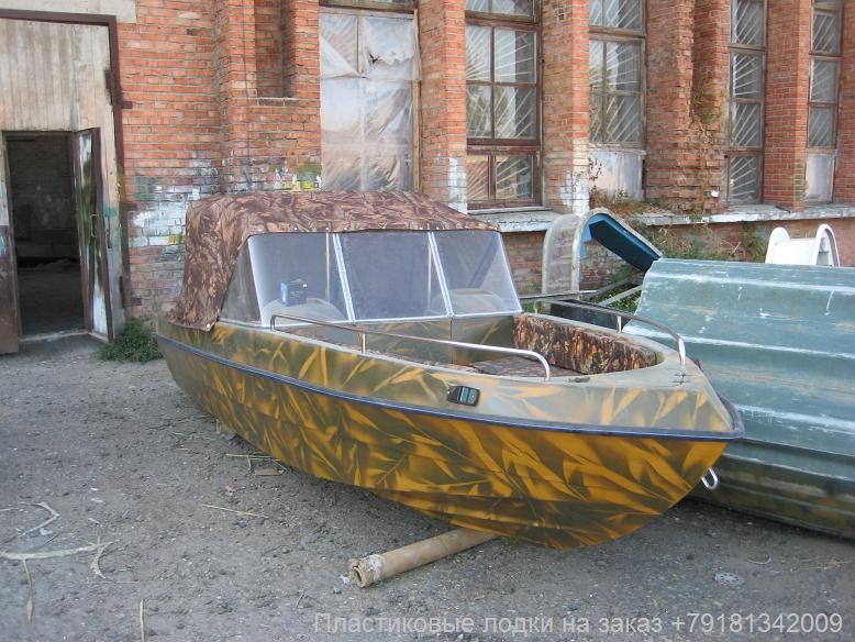 моторная лодка стайер